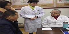 白癜风医生面诊
